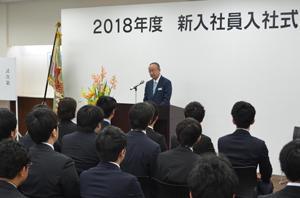 2018nyusyashiki.jpg