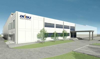 写真:アリス社 ジャカルタ工場の建設イメージ