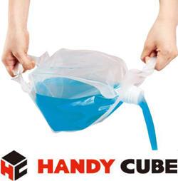 handycube_logo.jpg