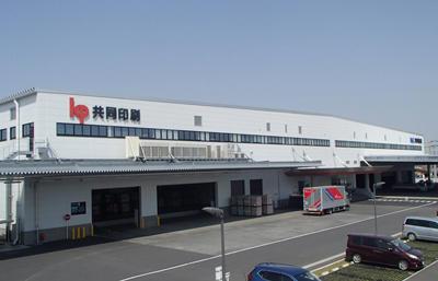 写真:越谷工場