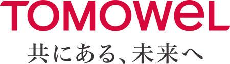 TOMOWEL_Jmessage.jpg