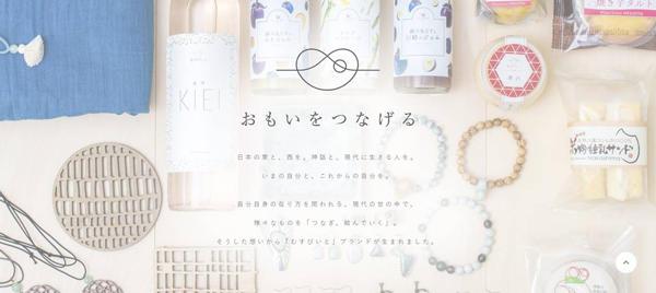 musubiito_website.jpg