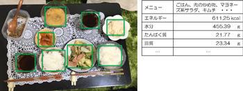 riasyoku_imege.jpg