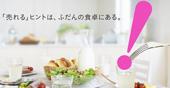 riasyoku_top_2.jpg